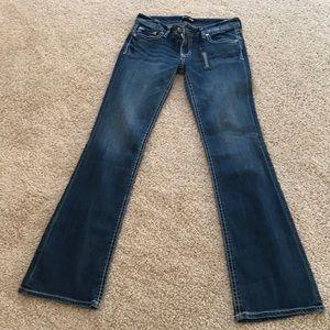 NWT! Express 8L Stella boot cut low rise jeans